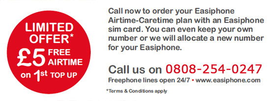 free air time offer
