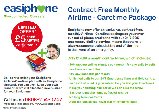 free airtime offer